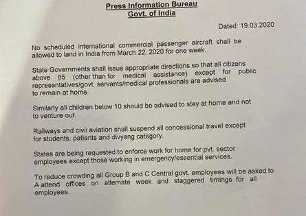 Government: No scheduled international commercial passenger flights shall be allowed to land in India from March 22 for one week.