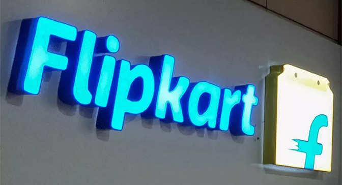 Khaskhabar/Flipkart ने गुरुवार को PhonePe को आंशिक रूप से अलग इकाई
