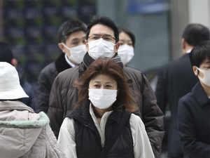 virus japan ap