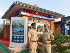 police-FIR-BCCL