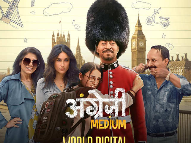 Actor Irrfan Khan sent out a tweet announcing the digital premiere of the film.
