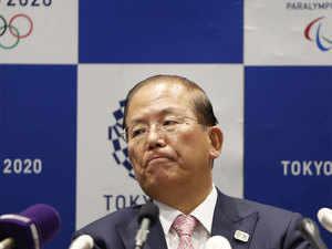 Toshiro-Muto-AP