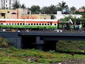 New_Railway_BCCL 2