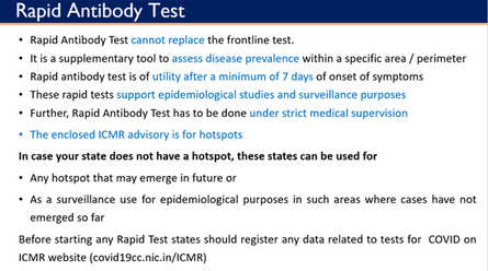 What is Rapid Antibody Test?