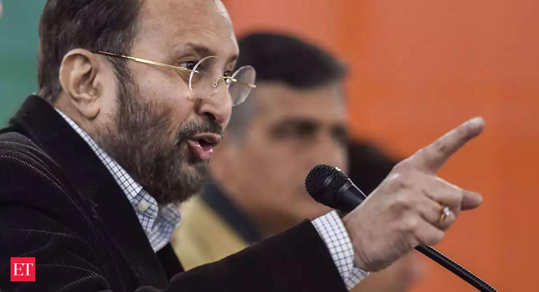 Coronavirus In India: 'Bankrupt leadership' of Congress opposing every govt measure in fighting coronavirus: BJP