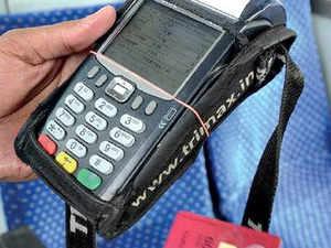 no-debit-card-bccl