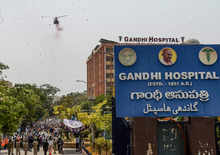 Gandhi Hospital in Hyderabad