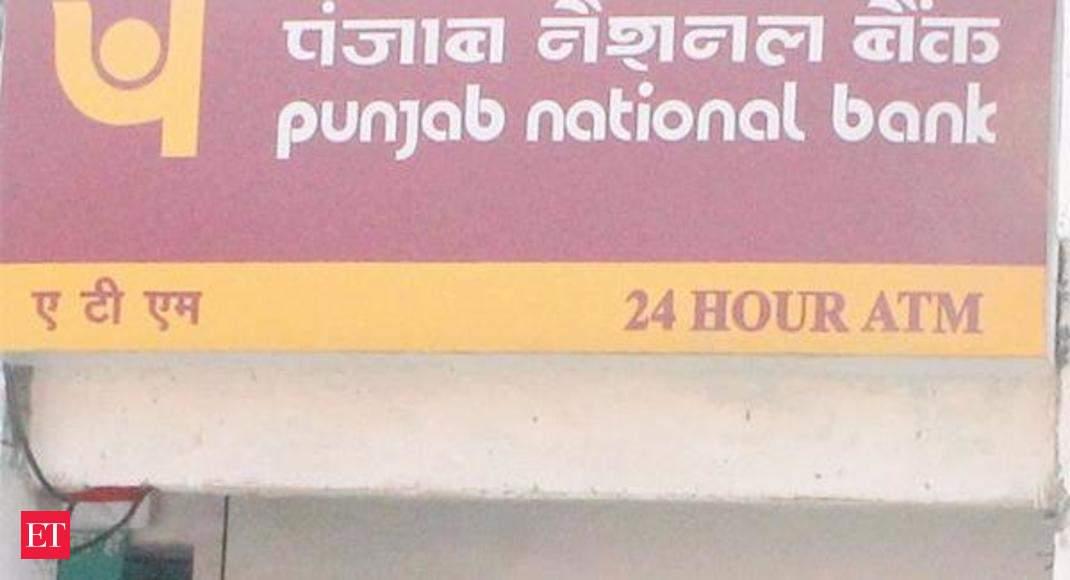 Punjab National Bank extends moratorium to NBFC