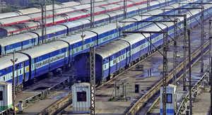 रेलवे.