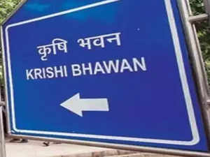 KRISHI-BHAWAN