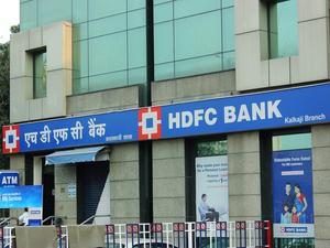 hdfc-bank2 Getty