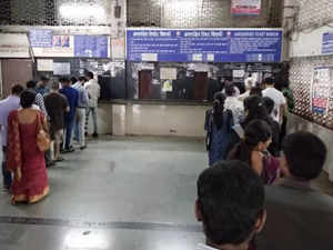 Ticket bookings for 200 regular passenger trains from today on IRCTC website