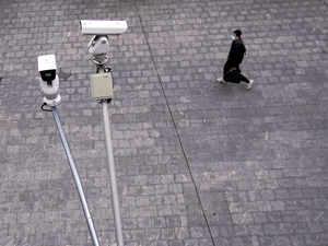 surveillance reu