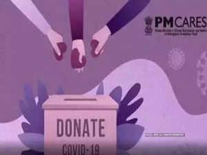 PM Fund