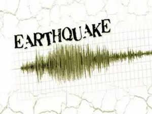 earthquake--agencies