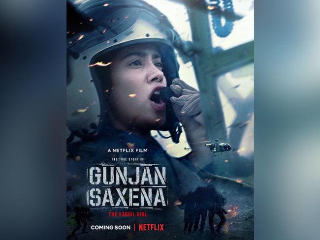 Gunjan Saxena The Kargil Girl Karan Johar Production On Combat Aviator Gunjan Saxena To Release Directly On Netflix The Economic Times