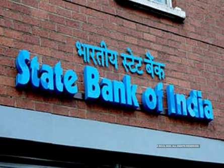 JUST IN: SBI opposes loan interest waiver during moratorium, seeks SC hearing next week