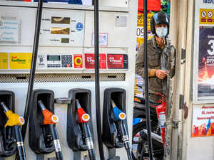 petrol afp