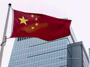 China---BCCL