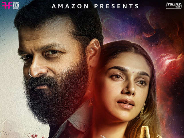 ​'Sufiyum Sujatayum' marks Aditi Rao Hydari's return to the Malayalam film industry, 14 years after her big screen debut with 'Prajapathi', co-starring Mammootty. ​