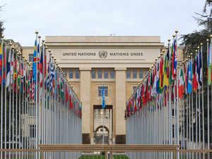 united nations gett