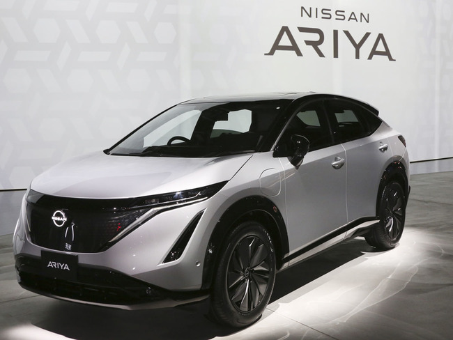 Nissan Ariya Price Tesla Model Y Watch Out Nissan Rolls Out New Electric Crossover Ariya Priced At 46k