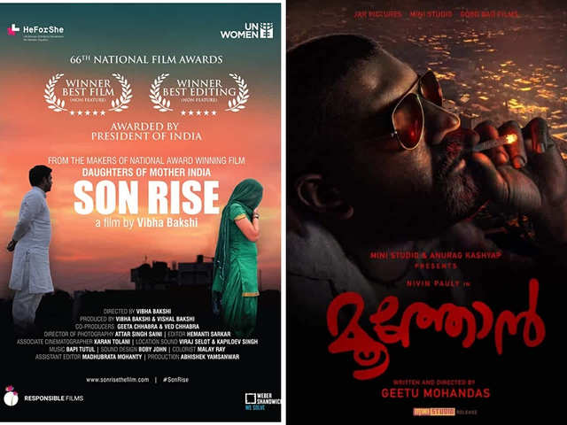 Indian movies honoured at virtual 20th New York Indian Film Festival; 'Son Rise', 'Moothon' win big