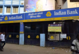 Indian Bank Q2 results: Net profit rises 15% to Rs 412 crore