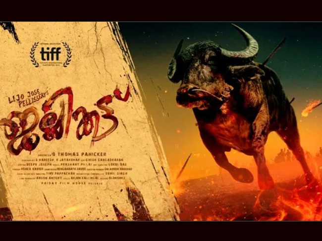 Malayalam Film Jallikattu India's Official Entry to Oscars