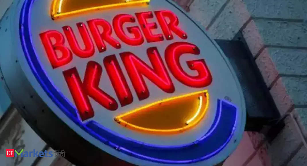 Burger King IPO: Check your share allocation status