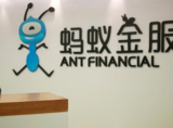 Ant turning from windfall to nightmare for global investors