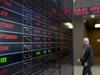 US stocks performance in 2020