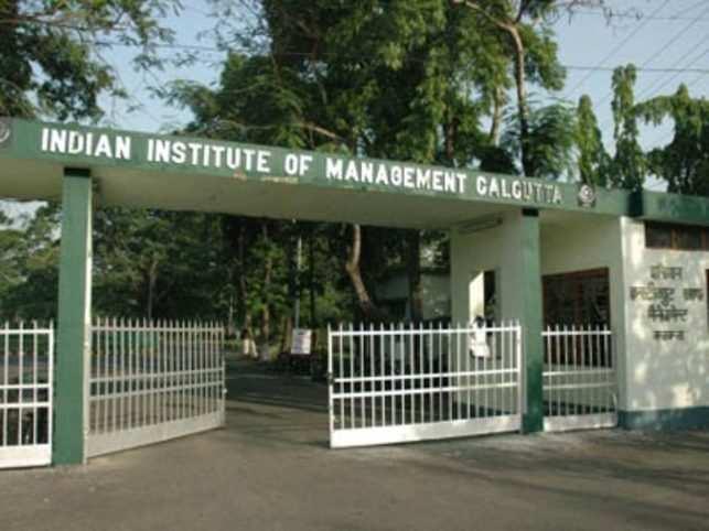 Campus of IIM Calcutta