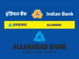 Indian Bank integrates core banking software of erstwhile Allahabad Bank