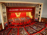 What to expect from China's annual meeting of parliament