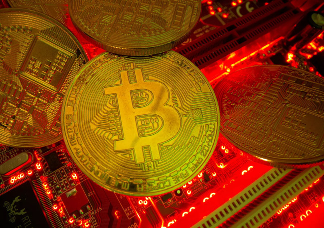 Wer halt das Bitcoin?