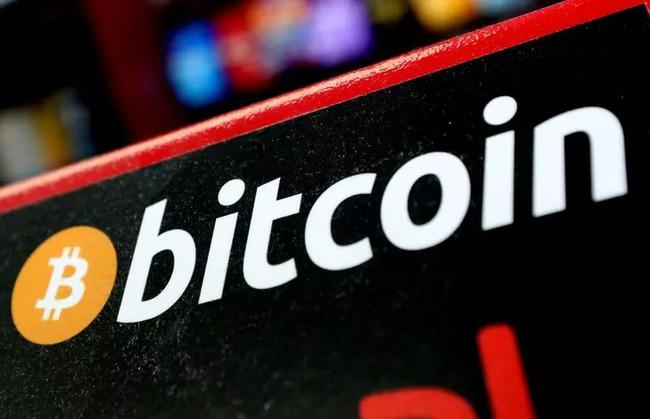 Perspėjimas iš Indijos centrinio banko kelia grėsmę Bitcoin operatoriai šalyje - Crypto