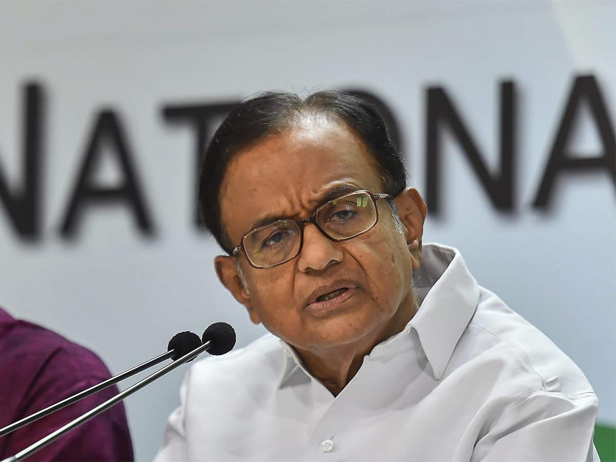 P Chidambaram: Latest News on P Chidambaram   Top Stories & Photos on  Economictimes.com. opposition leaders