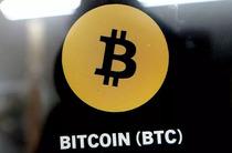 bcn į btc kaip pirkti bitcoin stock etrade