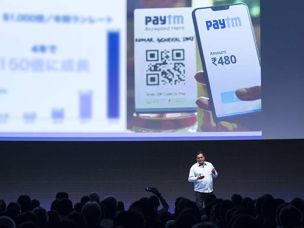 Paytm's IPO has raised many eyebrows. Then, what makes it 2021's most-awaited public issue?