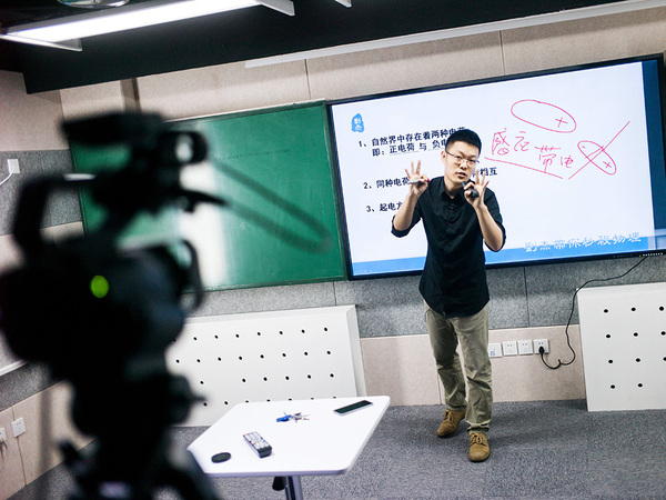What's next for China's after-school tutoring industry following the government's clampdown?