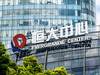 How Evergrande could turn into China's Lehman Brothers