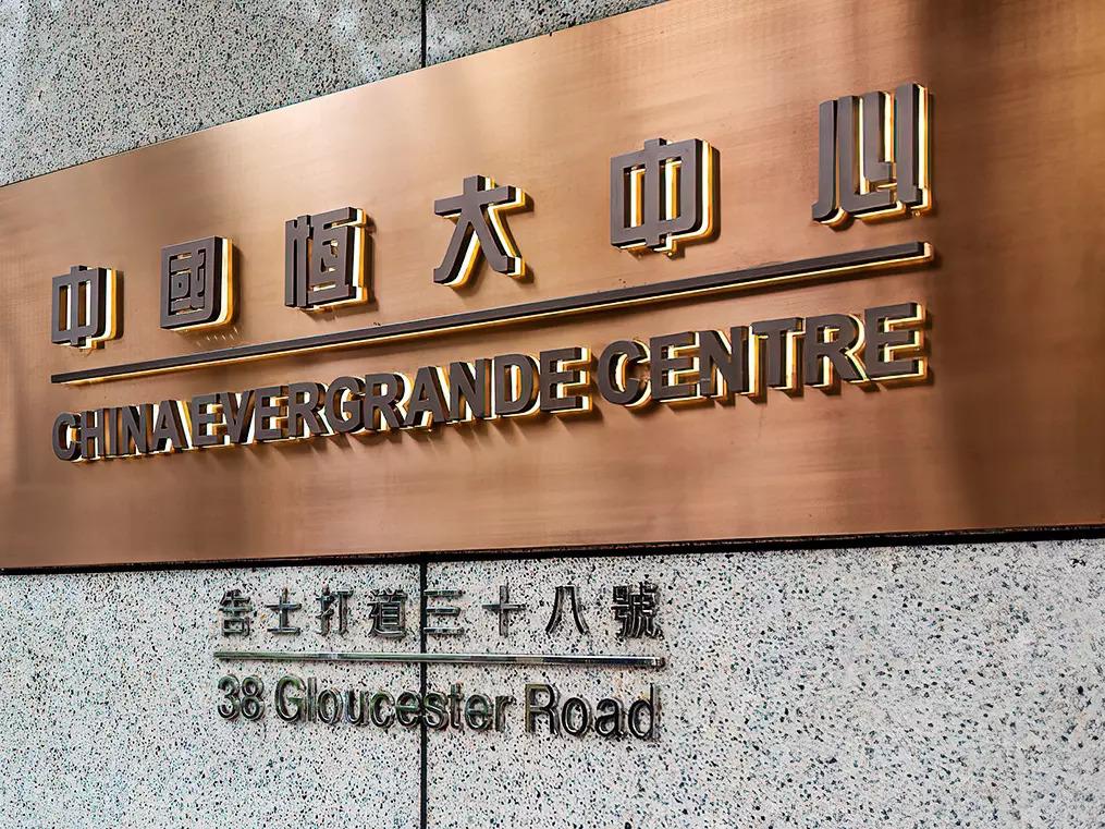 How Evergrande's Hui Ka Yan blew up a USD43 billion fortune