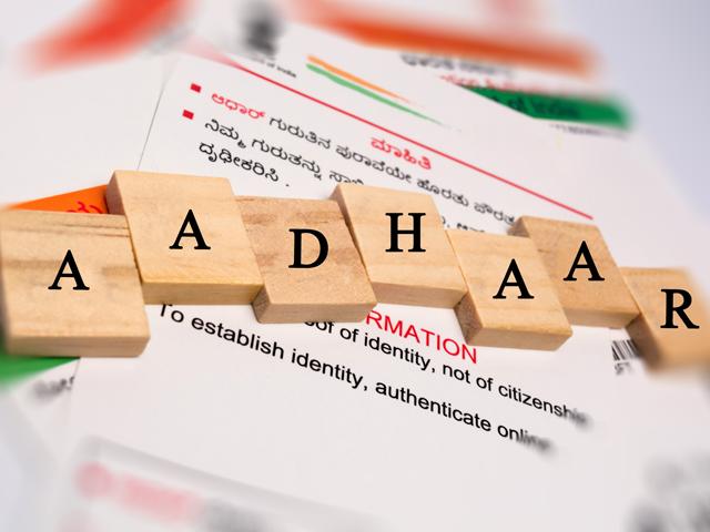 Aadhaar number a must