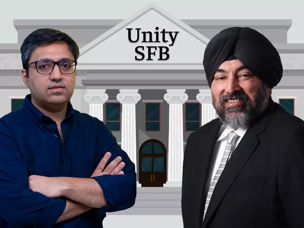 Inside story of how Centrum and BharatPe 'unified' for their banking dream. But challenges start now.
