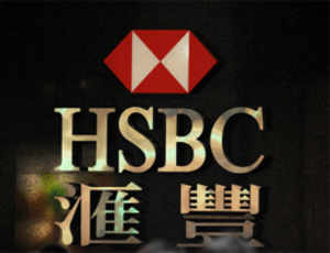 Britain: HSBC to axe 10,000 people outside UK: Report - The Economic