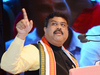 BPCL privatisation: Pradhan says no role of govt in business; competition to benefit consumers