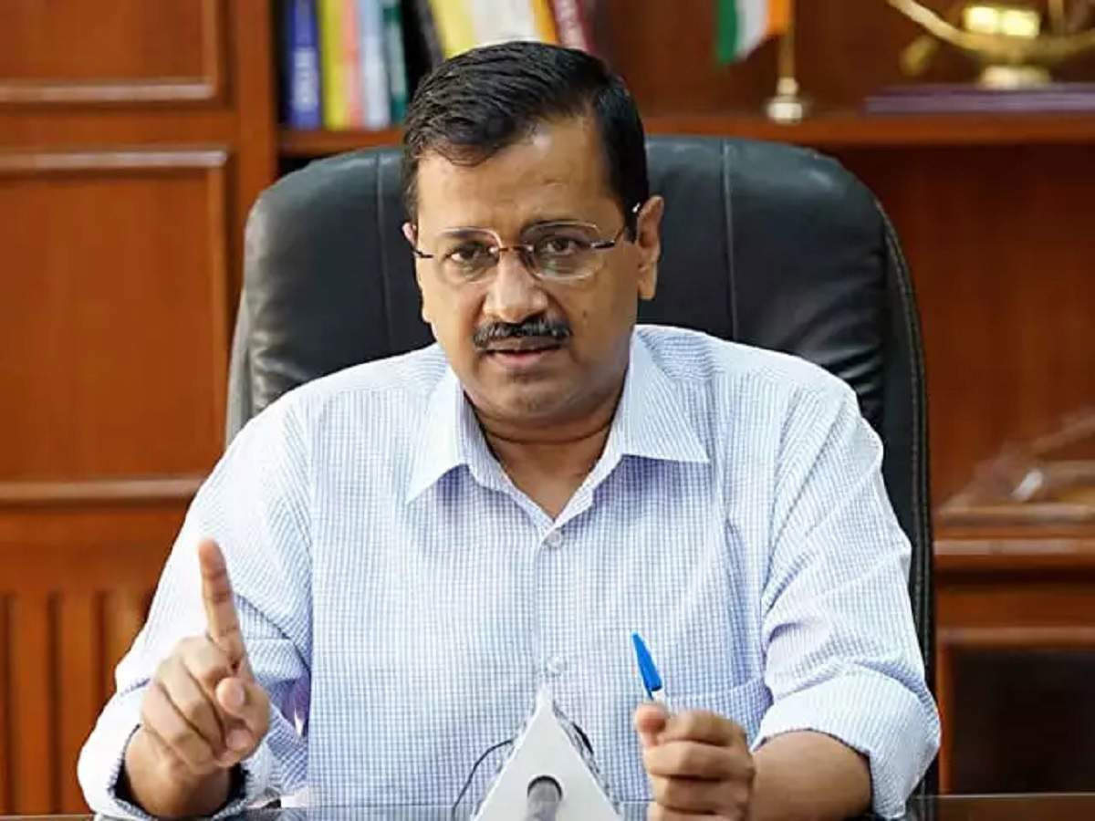 Arvind Kejriwal: Delhi Chief Minister Arvind Kejriwal launches job portal;  aspirants can register for free - The Economic Times