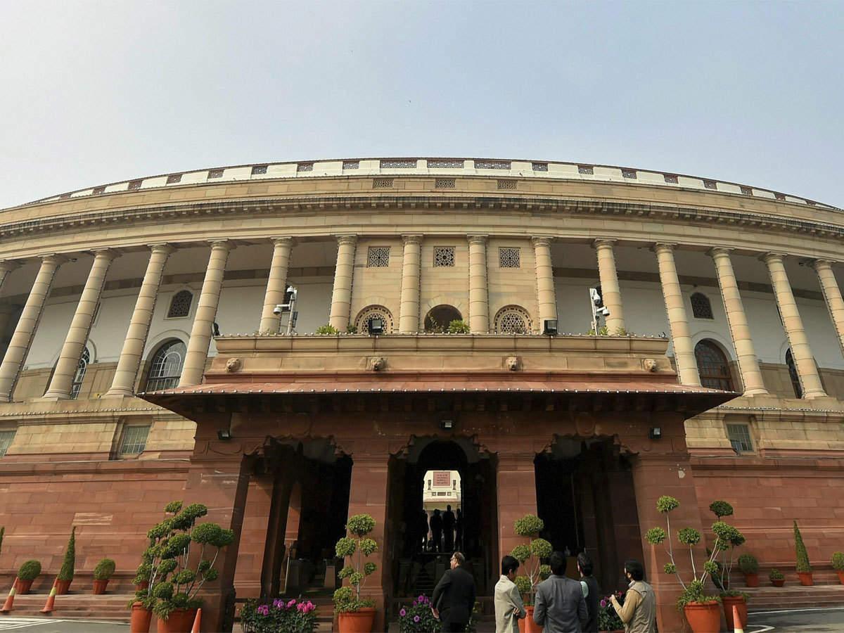 Bills To Set Up Forensic Sciences University Rashtriya Raksha University Passed In Rs The Economic Times