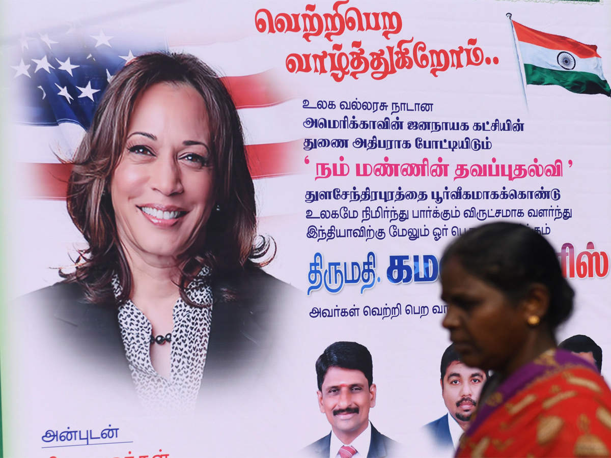 The Great Kamala Pictures